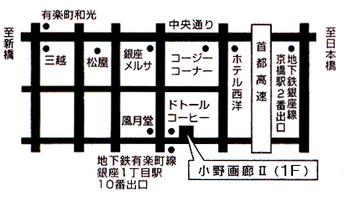Ono21f_2